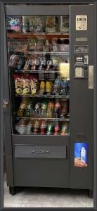 Хладилен автомат BIANCHI