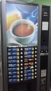 Кафе автомат Zanussi Astro